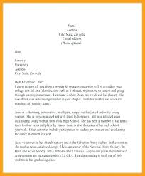 National Honor Society Sample Recommendation Letter National Junior Honor Society Letter Of Recommendation Template