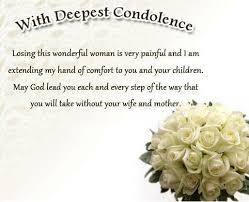 My Condolences Quotes Condolence Card Message Sympathy Quotes 14