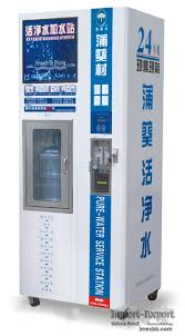 Water Vending Machines Business Interesting VendingChat Offers You Free Vending Machines And Locating Services Ads