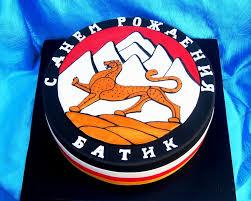 флаг и символика в северной осетии