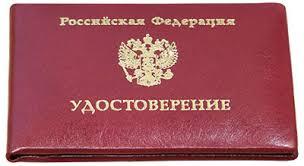 Курсы переподготовки кадров киров купить диплом ru Курсы переподготовки кадров киров купить диплом i