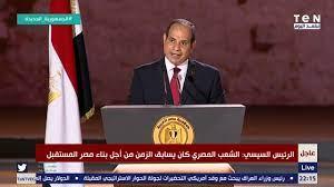 أبرز تصريحات الرئيس السيسي عن سد النهضة