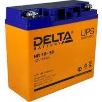 «Аккумулятор <b>DELTA HR 12-18</b>» — Результаты поиска — Яндекс ...