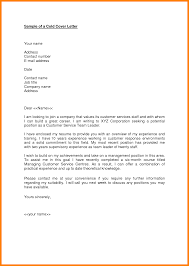 Cold Cover Letter