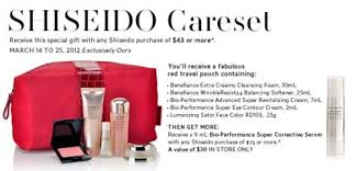now until the 25th receive a wonderful shiseido gift when you spend 43 or more on their s before ta this gift with purchase is only available at