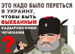 За сутки террористы убили 7 украинских воинов, 30 получили ранения, - СНБО - Цензор.НЕТ 9674