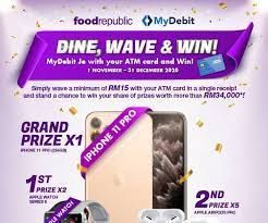 food republic x mydebit dine wave