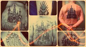 значение татуировки купола смысл история примеры на фото тату