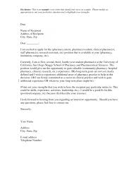 cover page and resume cover letter for public defender internship cover page and resume cover page and resume letter template sample nanny cover letter template smlf