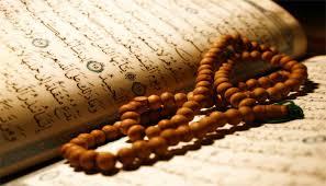 استخاره با قرآن خوب و بد میتواند در زندگی هر کس. استخاره با قرآن خوب Ùˆ بد جواب فوری استخاره آنلاین استخاره با تسبیح Ùˆ دستی راشدون