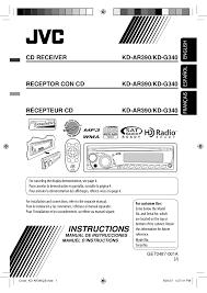 jvc kd g wiring harness jvc image wiring diagram wiring diagram for jvc kd g340 wiring auto wiring diagram schematic on jvc kd g340 wiring
