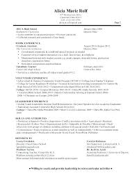 Camp Counselor Resume – Rekomend.me