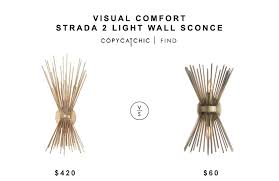 visual comfort strada wall sconce for 420 vs world market brass starburst logan wall sconce 60