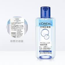 l oreal three in one makeup remover cleansing water deep withdrawal type gentle magic water 95ml