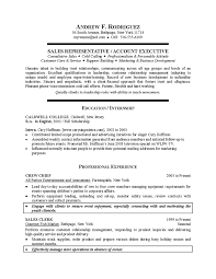 current resume trends sample of a college resume
