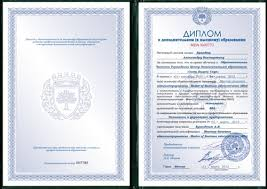 mba в медицине mba mini mba дистанционно cbs city business   Диплом европейской ассоциации edlea аккредитующей программы дистанционного образования