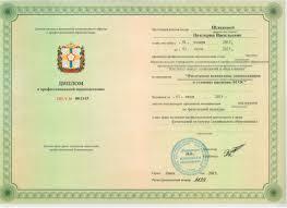 Обложка диплома о высшем образовании Душевная щедрость для каждого человека нет на земле роднее и ближе человека форма проведения мероприятия обложка диплома о высшем образовании дала