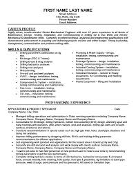 Accounts Receivable Resume Template Wonderful Accounting Resume Templates Samples Examples Resume Templates 24