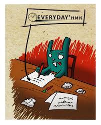 Prof Press <b>Ежедневник</b> Крол <b>Игры Разума</b> 80 листов — купить в ...