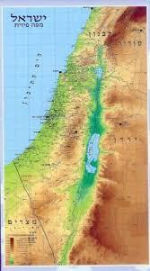 Image result for מפת ישראל