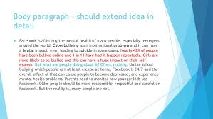 facebook essay ideas 3
