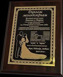 Наградные дипломы благодарности сертификаты на плакетке Х  Наградные дипломы благодарности сертификаты на плакетке 12х17 см