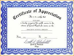 Free Downloadable Certificates 10 Downloadable Certificates Free Odr2017