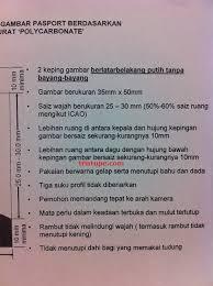 Passport Renewal Application Form Enchanting Renewing Malaysian Passport TRISTUPECOM