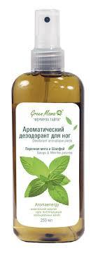 Средство для ножных ванн <b>Green Mama</b> Ароматический ...