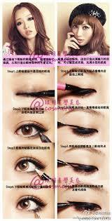 anese eye makeupdolls an makeup tutorials