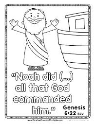 This set of noah's ark coloring pages was originally published in 2014. Noah S Ark Preschool Printables Christian Preschool Printables