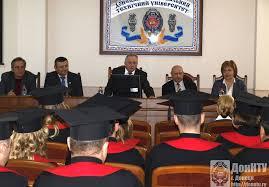 Торжественное вручение дипломов выпускникам Магистратуры  Церемония вручения дипломов