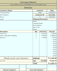 excel 2003 invoice template invoice excel template free download invoice bill excel template