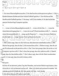 ГДЗ Контрольные задания Горизонты по немецкому языку класс Аверин  5Тест 6Тест 7Итоговый тест