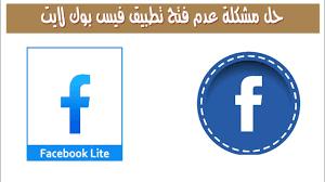 Jun 15, 2021 · أقرت مليشيا الحوثي، زيادة جديدة في أسعار بيع المشتقات النفطية بالمناطق الخاضعة لسيطرتها بنحو 30%. حل مشكلة عدم فتح تطبيق فيس بوك لايت Youtube