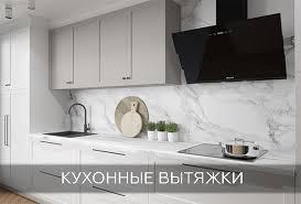<b>Смеситель</b> для кухни в Минске. <b>Кухонный смеситель</b> недорого ...