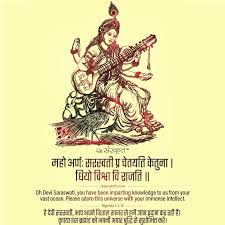 Add your comment or reference to a book if you want to contribute. Vasant Panchami Saraswati Puja Resanskrit