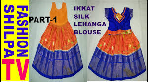 Full Blouse Designs For Children S Lehenga Blouse Cutting And Stitching For Kids Part 1 Kids Choli Lehenga Cutting And Stitching