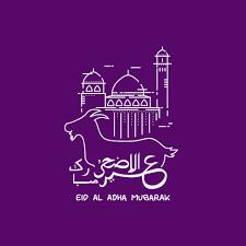 eid al adha liniendesign mit moschee und ziege 1218768 Vektor Kunst bei  Vecteezy