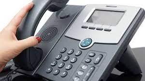 رابط تسديد فاتورة التليفون الأرضي لشهر سبتمبر