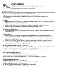 Musi Image Gallery High School Band Director Cover Letter Resume