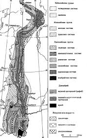 УРАЛ История развития и геологическое строение Геологическое строение Урала