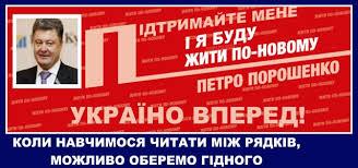 У кінці бюджетного року ми ухвалимо рішення поставити мінімальну зарплату майже 4200 грн, - Порошенко - Цензор.НЕТ 9110