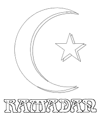Small Picture Ramadan Coloring Pages Bull Gallery
