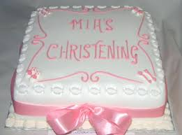 Christening Cross Button Design Cake A Christening Cakes Big