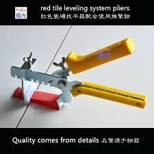 rubi tile leveling system tile leveling system pictures rubi tile leveling system reviews rubi dta tile