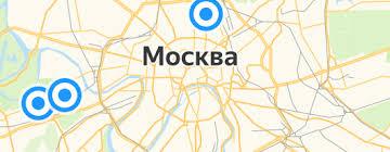 <b>Сноубутсы</b>, <b>дутики</b> для девочек — купить на Яндекс.Маркете