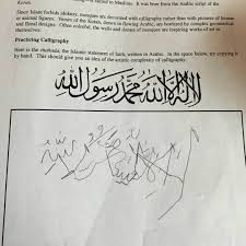 students practice calligraphy by writing there is no god but a virginia school district is defending a classroom assignment that required students to practice calligraphy by