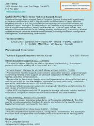 Technical Support Specialist Resume 2018 Healthcare Management