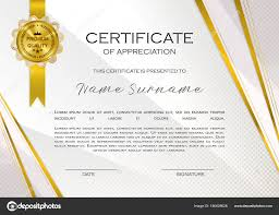 Certificate Of Appreciation Free Download Stock Illustration Qualification Certi New Certificate Of